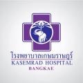 โรงพยาบาลเกษมราษฎร์ บางแค