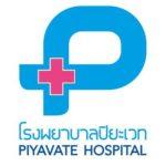 โรงพยาบาลปิยะเวท จำกัด (มหาชน)