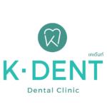 K-Dent Dental Clinic