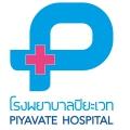 โรงพยาบาลปิยะเวท คลินิกเสริมความงาม กรุงเทพมหานคร เขตห้วยขวาง