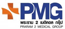 โรงพยาบาลพระราม 2 (บริษัท ธนบุรี-ปากท่อ การแพทย์ จำกัด)